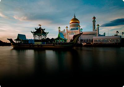 Visa to Brunei